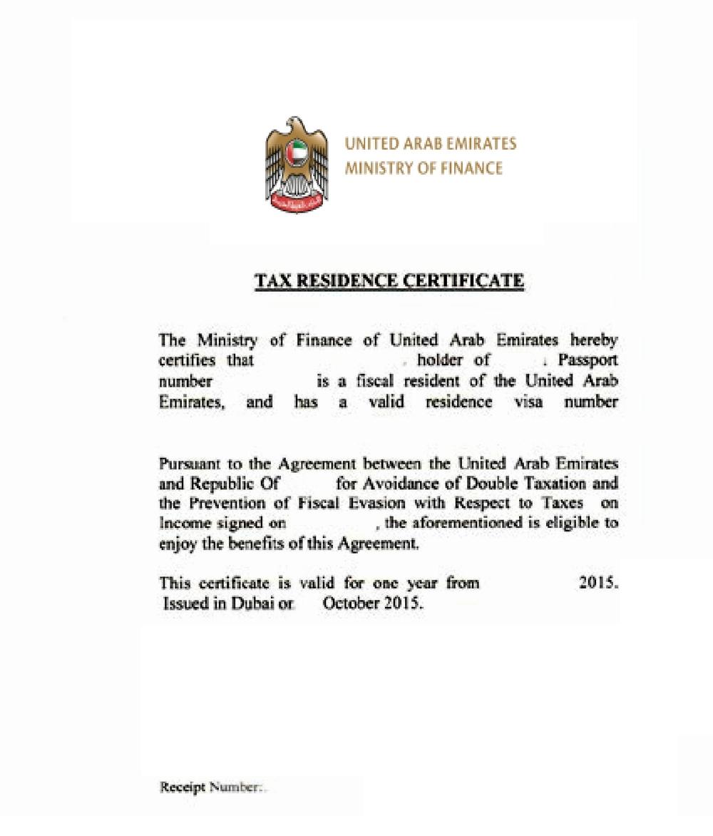 Примерный образец сертификата о резидентстве ОАЭ